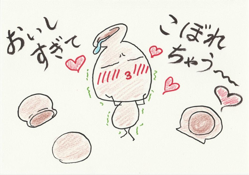 IMG_20160131_0001